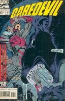 Daredevil #333