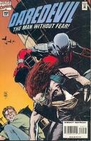 Daredevil #342