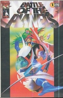 Gatchaman / Battle of the Planets comic # 1