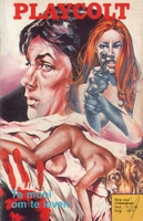 Playcolt #74