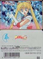Sailormoon prism phone card # 01