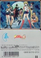Sailormoon prism phone card # 02