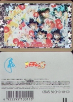 Sailormoon prism phone card # 05