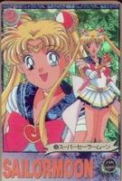 Sailormoon prism phone card # 07