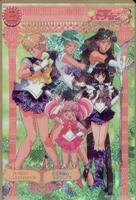 Sailormoon prism phone card # 08