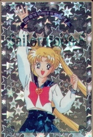 Sailormoon prism phone card # 09