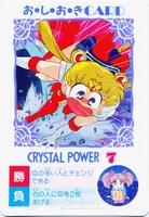 Sailormoon Mini Koro Game card # 06