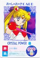 Sailormoon Mini Koro Game card # 08