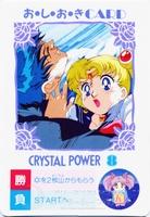 Sailormoon Mini Koro Game card # 10