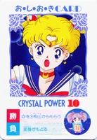 Sailormoon Mini Koro Game card # 11