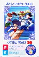 Sailormoon Mini Koro Game card # 12