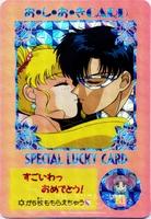 Sailormoon Mini Koro Game special lucky card