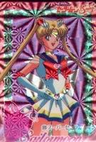 Sailormoon Carddass set card # 323 (prism)