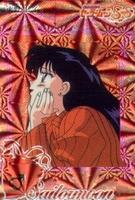 Sailormoon Carddass set card # 333 (prism)