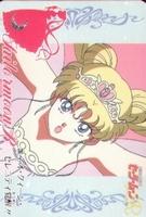 Sailormoon Carddass set card # 236