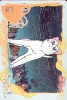 Sailormoon Carddass set card # 233