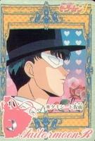 Sailormoon Carddass set card # 165