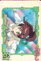 Sailormoon Carddass set card # 064