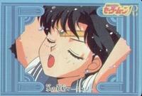 Sailormoon Carddass W set card # 032
