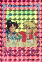 Sailormoon Film Collection card # 16 (prism)