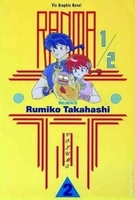 Ranma 1/2 - 1st. edition comic books vol. 1-20
