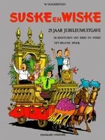 Suske en Wiske - 25 jaar jubileum uitgave