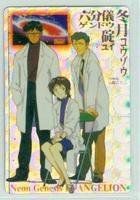 Neon Genesis Evangelion - prism sticker card 27