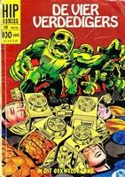 HIP Comics nummer 19113 (De Vier Verdedigers)