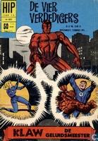 HIP Comics nummer 1922 (De Vier Verdedigers)