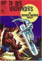 HIP Comics nummer 1920 (De Vier Verdedigers)