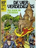 HIP Comics nummer 19109 (De Vier Verdedigers)