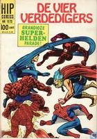 HIP Comics nummer 1973 (De Vier Verdedigers)