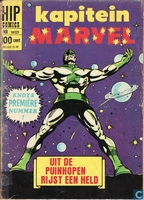 HIP Comics nummer 19121 (kapitein Marvel)