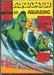 Aquaman Classics # 32