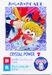 Sailormoon Mini Koro Game card # 06