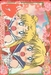 Sailormoon Carddass set card # 267