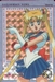 Sailormoon Carddass set card # 113 (prism)