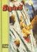Sigurd Buch # 22