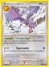 Pokemon Majestic Dawn Aerodactyl