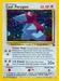 Pokemon blackstar promo #15