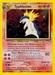 Pokemon Neo Genesis Typhlosion (holo)
