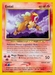 Pokemon Neo Revelation Entei