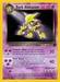 Pokemon Team Rocket Dark Alakazam