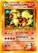 Pokemon Gym2 Arcanine (holo)