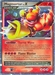 Pokemon Mysterious Treasures Magmortar lv. X (holo)