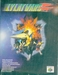 N64 Lylat Wars manual