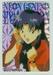Neon Genesis Evangelion - prism sticker card 08