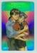 Neon Genesis Evangelion - prism sticker card 14