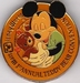 Disney World 1st Teddy Bear Convention pin